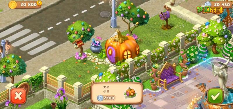 图7:《梦幻花园》女巫小屋.jpg