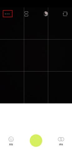 万能相机手机版图片8