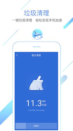 猎豹浏览器app功能