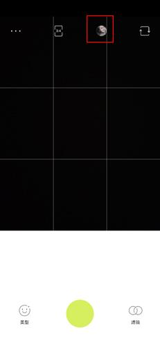 万能相机手机版图片11