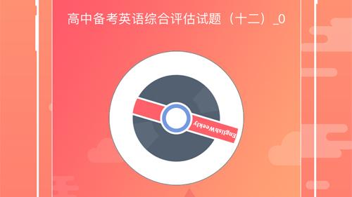 悦作业app更新内容