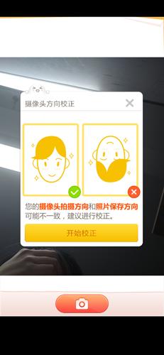 表情工厂app图片5