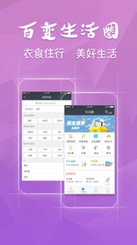 民生银行手机银行app2