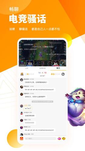 超凡电竞app1