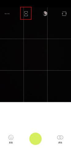 万能相机手机版图片9