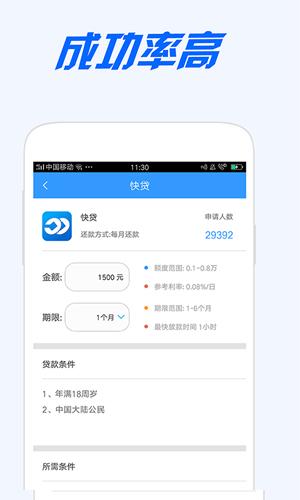 国美易卡app1