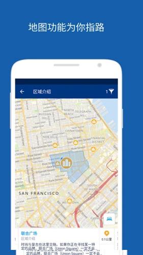 Booking.com缤客app1