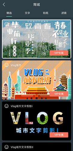 喵影工厂app图片4