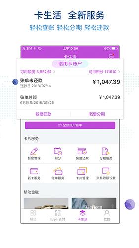 阳光惠生活app功能