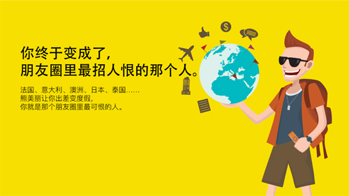 出国翻译官app软件功能