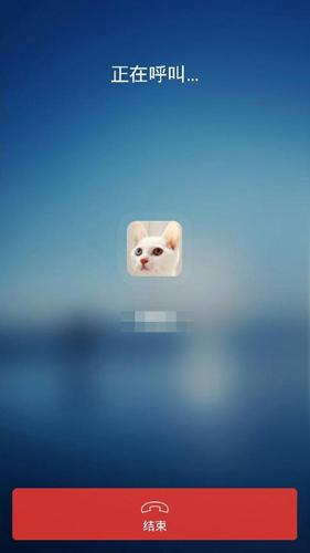 手机QQ2013版功能