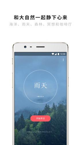 潮汐app1