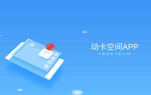 动卡空间app特色