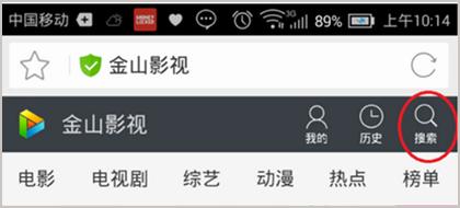 猎豹浏览器app怎么下载网页中的视频2