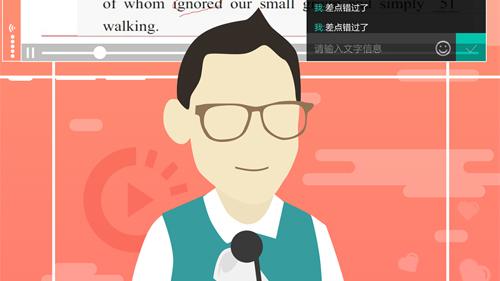 悦作业app软件特色