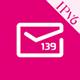 139邮箱app