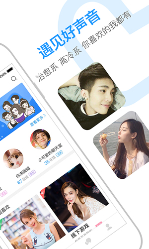 比心app1