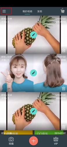 喵影工厂app图片10